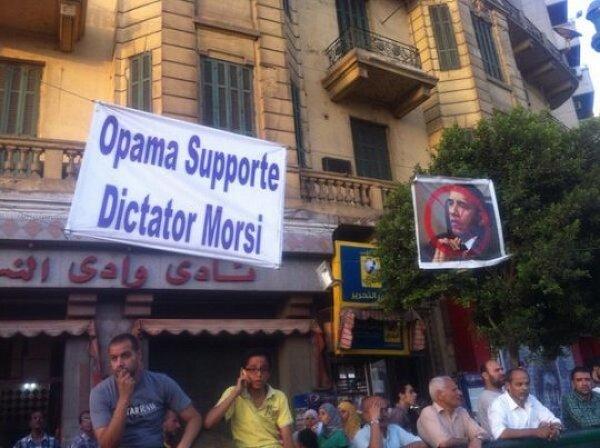 130701-obama-egypt-020